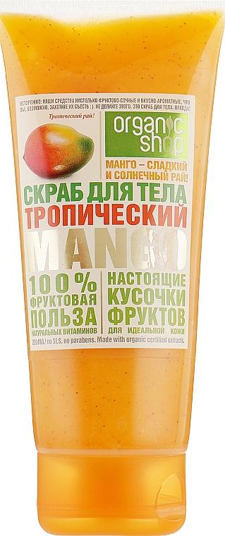 Скраб для тела Тропический манго - Organic Shop Body Scrub