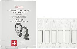 Духи, Парфюмерия, косметика Концентрат-активатор роста волос в ампулах - Faberlic Expert Pharma Hair Density Concentrate