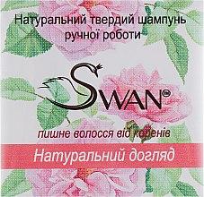 """Духи, Парфюмерия, косметика Натуральный твердый шампунь """"Натуральный уход"""" - Swan"""