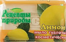 """Духи, Парфюмерия, косметика Мыло туалетное в прозрачной упаковке """"Лимон"""" - Рецепты природы"""