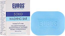 Духи, Парфюмерия, косметика Мыло - Eubos Med Basic Skin Care Solid Washing Bar