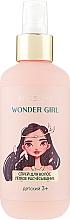 """Парфумерія, косметика Спрей для волосся """"Легке розчісування"""" - Liv Delano Wonder Girl"""