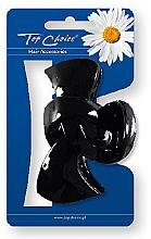 Духи, Парфюмерия, косметика Заколка для волос, черная - Top Choice Hair Claw Clip 25563