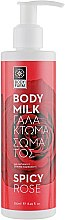 """Молочко для тела """"Пикантная роза"""" - Bodyfarm Body Milk Spicy Rose — фото N1"""