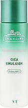 Духи, Парфюмерия, косметика Увлажняющая эмульсия с экстрактом центеллы азиатской - VT Cosmetisc Cica Care Cica Emulsion