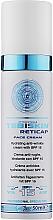 Духи, Парфюмерия, косметика Интенсивный омолаживающий крем с SPF15 - Tebiskin Reticap Face Cream