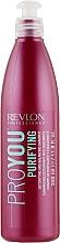 Духи, Парфюмерия, косметика Шампунь для волос очищающий - Revlon Professional Pro You Purifying Shampoo