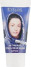 Духи, Парфюмерия, косметика Активный отбеливающий крем - Eveline Cosmetics Double White