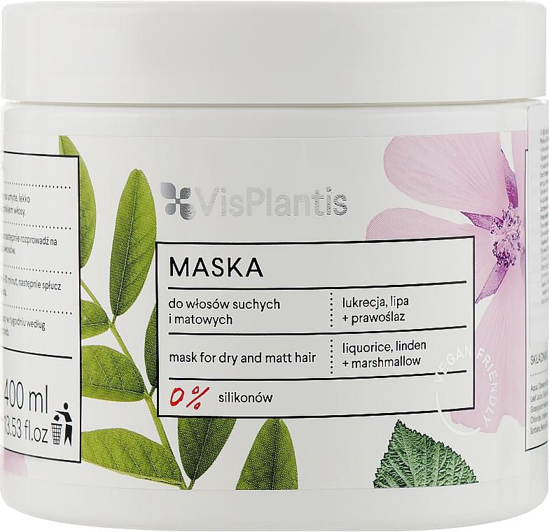 Маска для сухих волос - Vis Plantis Hair Mask
