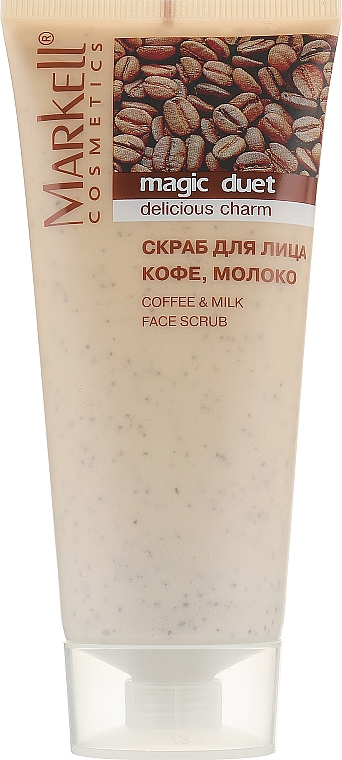 """Скраб для лица """"Кофе и молоко"""" - Markell Cosmetics Magic Duet"""
