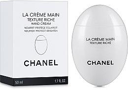 Духи, Парфюмерия, косметика Крем для рук и ногтей - Chanel La Creme Main Hand Cream Texture Riche