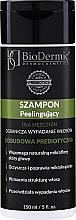 Духи, Парфюмерия, косметика Шампунь-пилинг для мужчин - BioDermic Prebiotic Peeling Men Shampoo