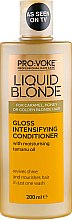 Духи, Парфюмерия, косметика Кондиционер для блеска волос - Pro:Voke Liquid Blonde Intense Shine Conditioner