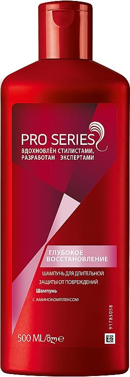 """Шампунь для волос """"Глубокое восстановление"""" - Pro Series Shampoo"""