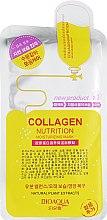 Духи, Парфюмерия, косметика Маска тканевая с колагеном - BioAqua New Collagen Nutrition
