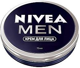 Духи, Парфюмерия, косметика Универсальный крем для мужчин - Nivea Men Creme