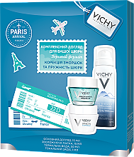 Набор - Vichy Liftactiv Supreme Set (thermal/water/50ml + cr/15ml + mask/15ml + fluid/1ml) — фото N1