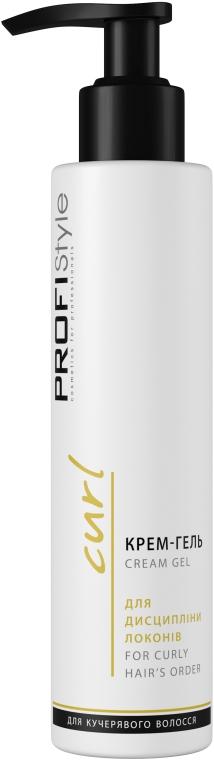 Крем-гель для дисциплины локонов - Profi Style Cream-Gel for Curly Hair Order