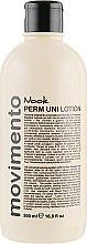 Духи, Парфюмерия, косметика Эко-химическая завивка с кератином - Nook Movimento Perm Uni Lotion