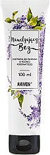 Духи, Парфюмерия, косметика Кондиционер для пористых волос - Anwen Conditioner for Hair with Different Porosity Moisturizing Lilac