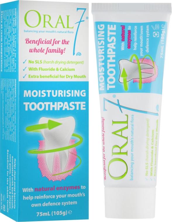 """Зубная паста """"Активное увлажнение и восстановление"""" - Oral7 Moisturising Toothpaste — фото N1"""