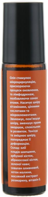 Антивікова олія під очі  - Lac Sante Antiaging Oil For Eyes Zone — фото N2