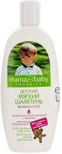 Духи, Парфюмерия, косметика Детский мягкий шампунь без мыла и слез - Mama&Baby