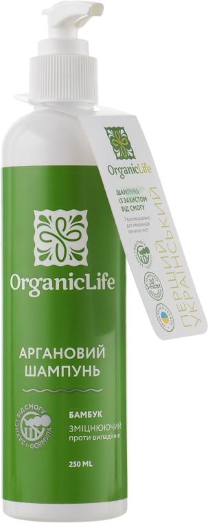 """Аргановый шампунь """"Бамбук"""", против выпадения волос - Organic Life Bamboo"""