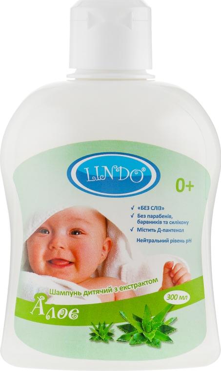 Шампунь детский c экстрактом алоэ - Lindo