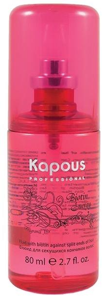 Флюид для секущихся кончиков волос с биотином серии - Kapous Professional Biotin Energy