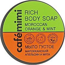 """Духи, Парфюмерия, косметика Мыло густое """"Марокканский апельсин и Мята """" - Cafe Mimi Rich Body Soap"""