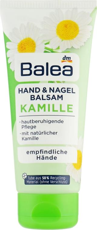 "Крем для рук ""Ромашка"" - Balea Hand Creme Kamille"