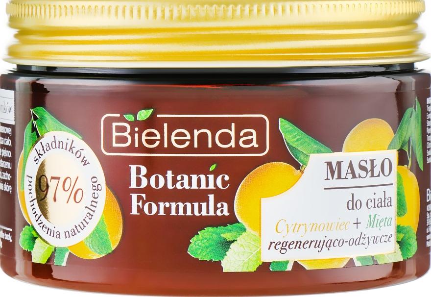 """Масло для тела """"Лимон и Мята"""" - Bielenda Botanic Formula Lemon Tree+Mint Body Butter"""