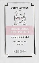 Духи, Парфюмерия, косметика Гидрогелевые патчи для глаз - Missha Speedy Solution Brightening Eye Patch