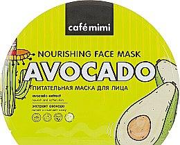Духи, Парфюмерия, косметика Питательная тканевая маска для лица - Cafe Mimi Nourishing Face Mask Avocado