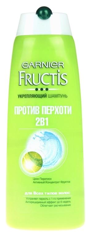 Шампунь 2 в 1 для всіх типів волосся - Garnier Fructis Проти Лупи — фото N1