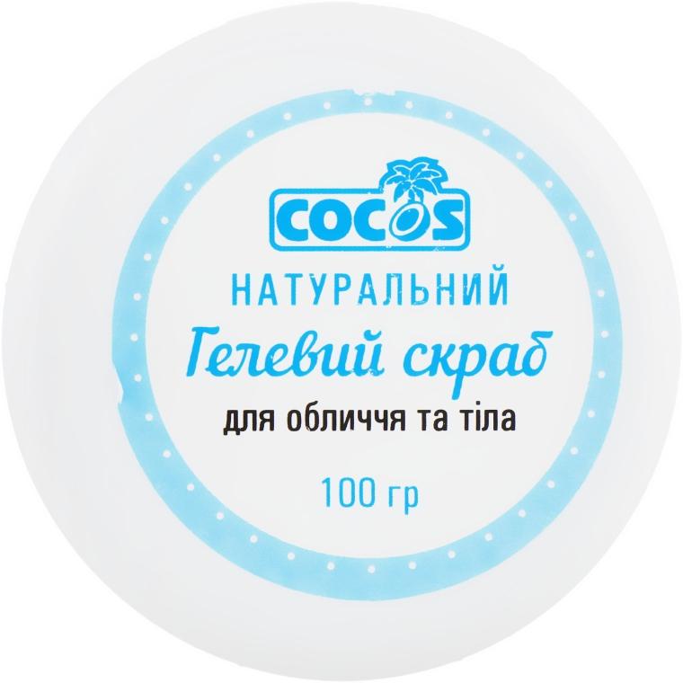 Натуральный гелевый скраб для лица - Cocos