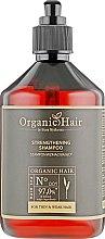 Духи, Парфюмерия, косметика Укрепляющий шампунь для тонких и слабых волос - Stara Mydlarnia Organic Hair Strengthening Shampoo For Thin And Weak Hair