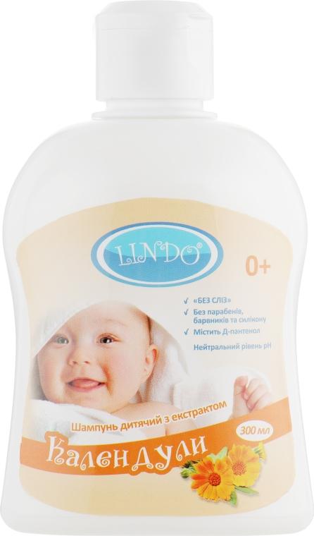 Шампунь детский c экстрактом календулы - Lindo