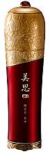 Духи, Парфюмерия, косметика Омолаживающая антивозрастная эмульсия для лица - Missha Cho Gong Jin Emulsion