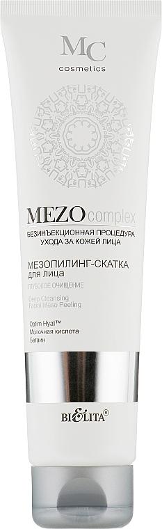 """Мезопилинг-скатка для лица """"Глубокое очищение"""" - Bielita MEZO complex"""