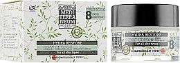 Духи, Парфюмерия, косметика Дневной крем для лица с УФ-фильтрами - Mediterraneum Nostrum Face Hydra Restore Day Cream SPF 15