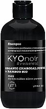 Духи, Парфюмерия, косметика Шампунь для волос - Kyo Noir Organic Charcoal Shampoo