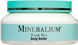 Духи, Парфюмерия, косметика Крем-масло для тела - Mineralium Mineral Therapy Body Butter