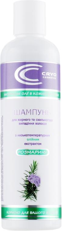 Натуральный шампунь с Крио-Био-активным маслом розмарина - Cryo Cosmetics