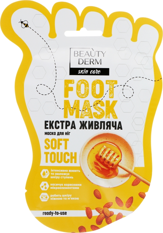 Медово-миндальная маска для ног - Beauty Derm Scin Care Foot Mask
