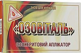 Духи, Парфюмерия, косметика Озовиталь - Средство для аппликации Лаборатория доктора Пирогова