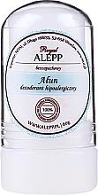 Духи, Парфюмерия, косметика Дезодоронт-стик без запаха - Royal Alepp Alun Deodorant