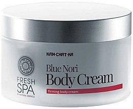 Духи, Парфюмерия, косметика Крем для тела укрепляющий - Natura Siberica Fresh Spa Kam-Chat-Ka Blue Nori Body Cream