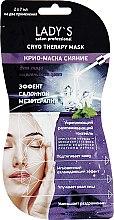 """Духи, Парфюмерия, косметика Крио-маска для лица """"Сияние"""" - Артколор Lady's Salon Professional Mask"""